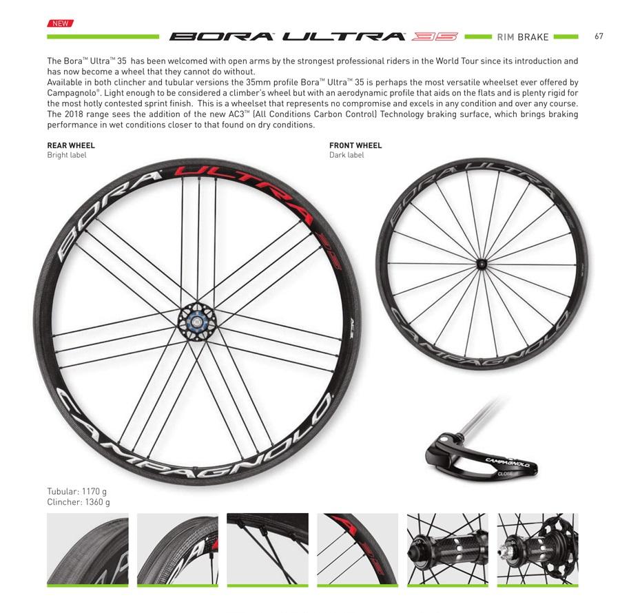 ล้อจักรยาน campagnolo centralbike