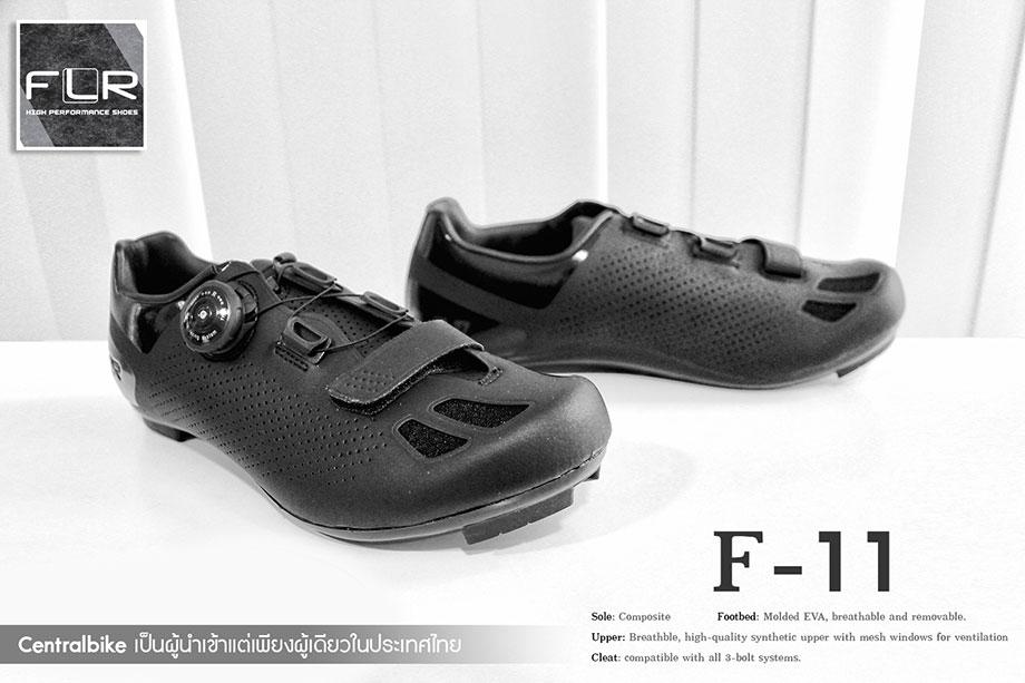 รองเท้าจักรยาน FLR