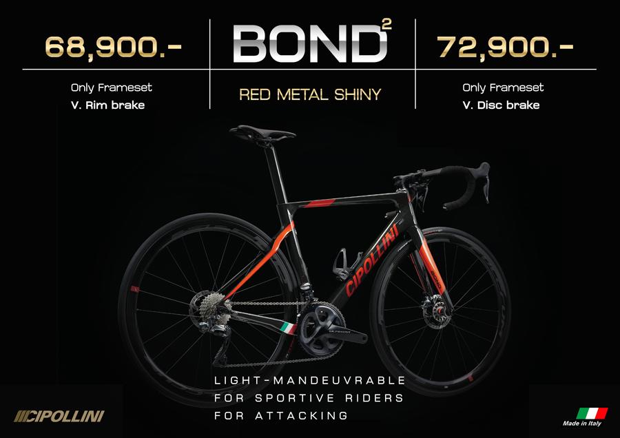 จักรยาน Cipollini rb1k nk1k